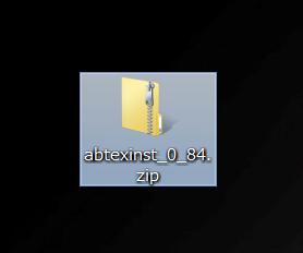 ダウンロードしたzipファイル