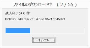 installer13
