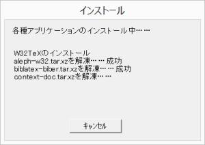 installer14