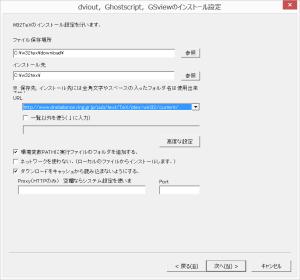 installer9