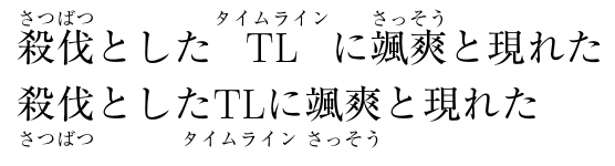 2013-04-22 00_35_49-test.pdf - TeXworks