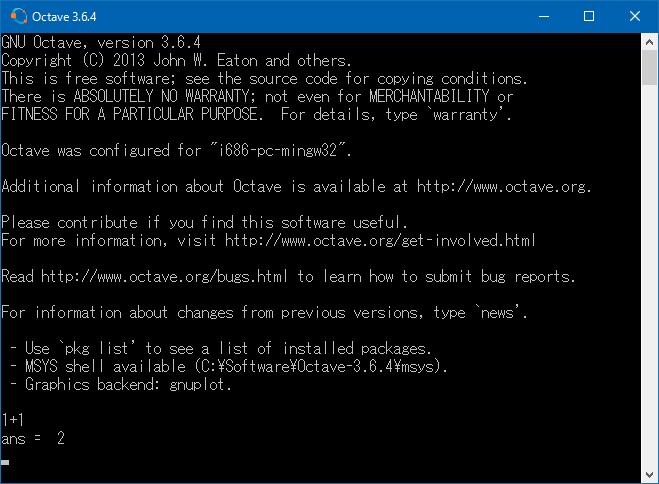 インストール直後のOctave 3.6.4 on Win10