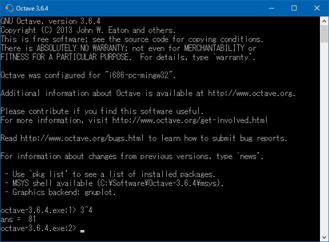 Octave 3.6.4 を 強制的に対話モードで起動